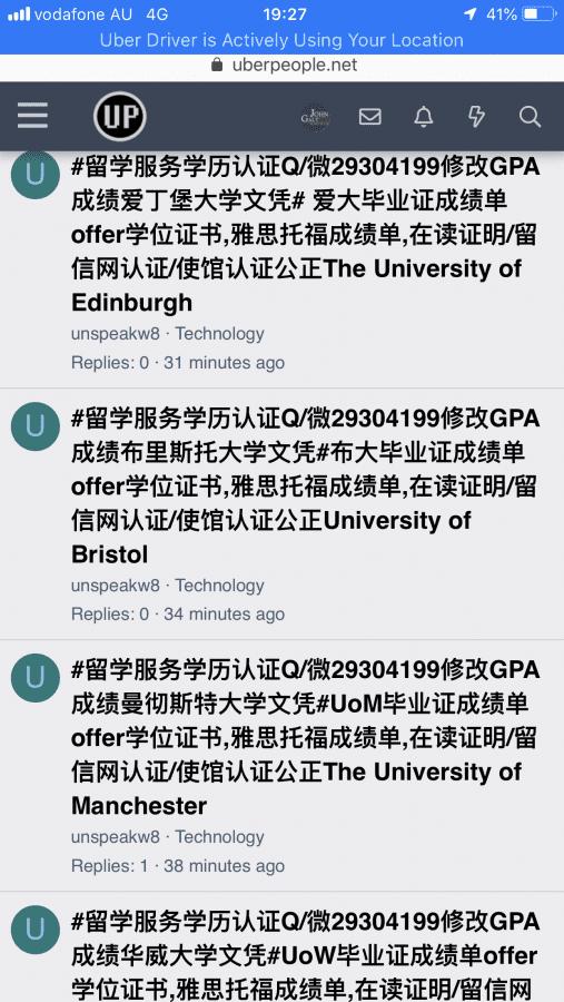 C734157C-30DA-4FB1-A286-E70BA214764E.png